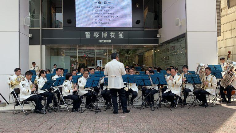 警察博物館ピーポくんフェスタ2019音楽隊演奏