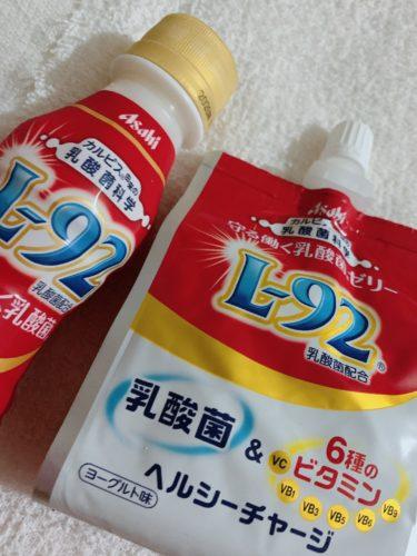 花粉症予防に効果がある!?カルピスの乳酸菌L-92