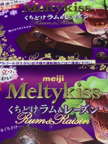 冬季限定のチョコレートが美味しい!